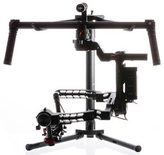 DJI Ronin Extended Arms