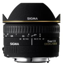 Sigma 15mm f/2.8 fisheye (Canon)